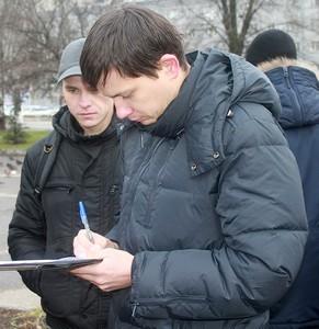Акция на площади Ленина привлекла ростовскую молодежь.