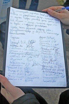 Подписи.