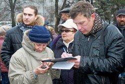 Митинг против соцнормы и капремонта в Ростове.