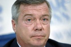Губернатор Голубев.