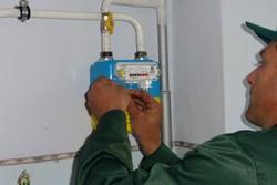 Установка газового счетчика.