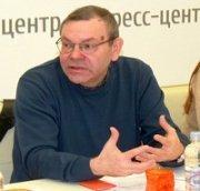 Юрий Евченко.