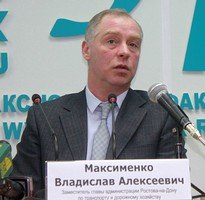 Владислав Максименко.
