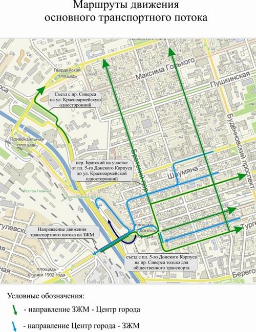 Схема движения транспорта в Ростове-на-Дону.
