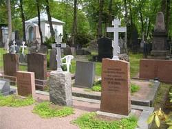 Северное кладбище Ростова.