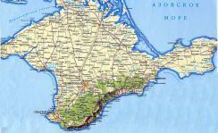 Остров Крым.