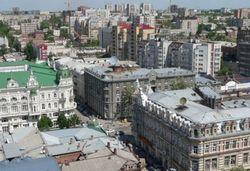Фасады Ростова в историческом центре.