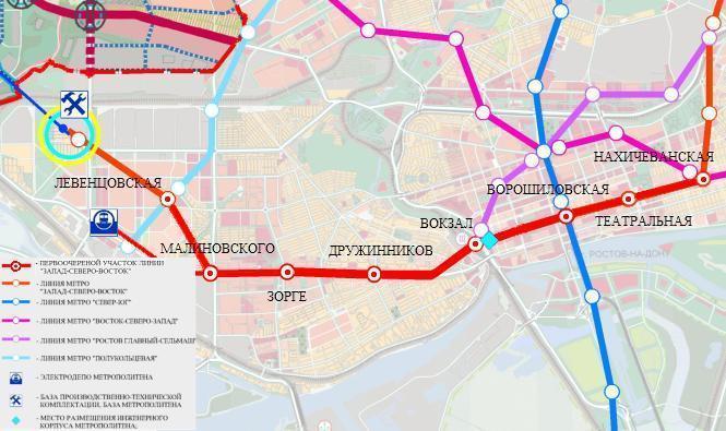 Ростовское метро.