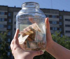 Не прячьте ваши денежки по банкам и углам!