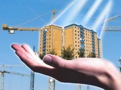 Бесплатное жилье в Ростове.