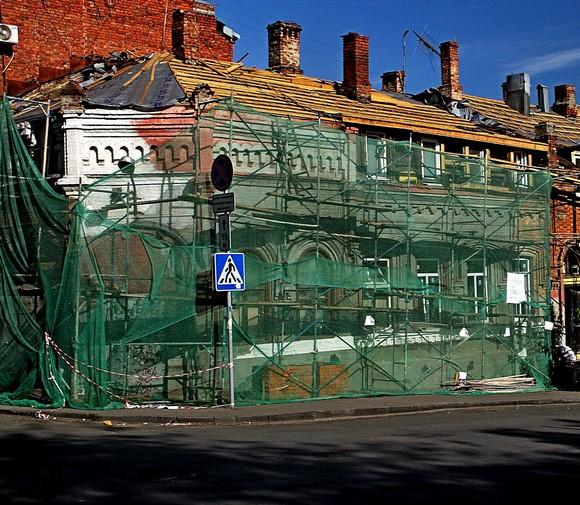 Дом по Баумана — Семашко — Ульяновской. Вот так ростовские власти уничтожают архитектуру XIX века.