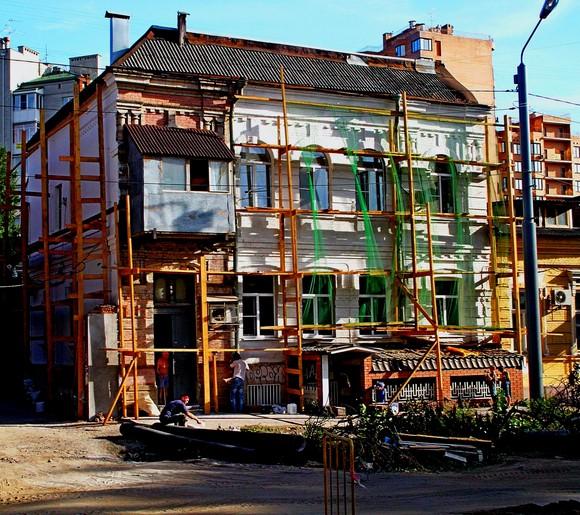 Доходный дом Магдалины Аваковой.