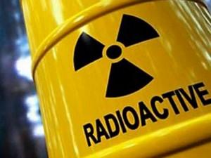 В Ростовской области построят новую радиоактивную свалку.