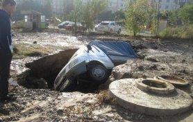 Авария на парковке.