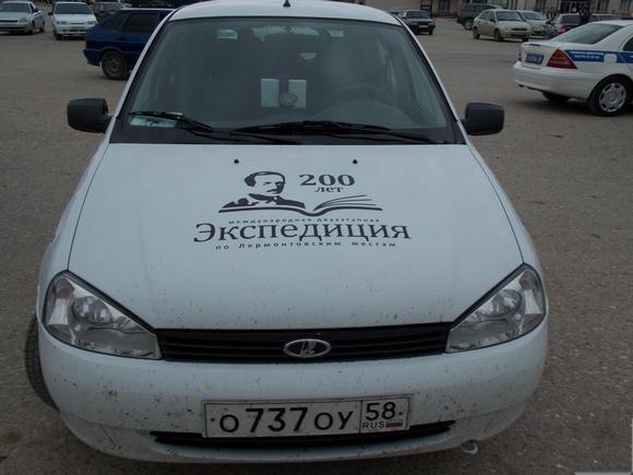 Автопробег по Дагестану.