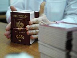 Электронный паспорт вместо бумажного.