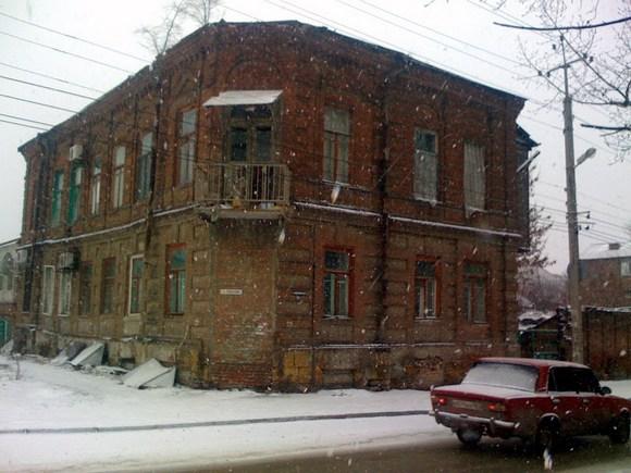 Ростов, Нахаловка.
