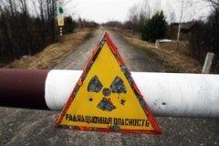 Радиоактивное хранилище в Больших Салах.