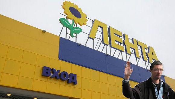 Евгений Платонов на фоне злополучной Ленты.