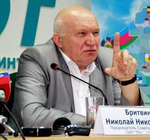 Николай Бритвин.