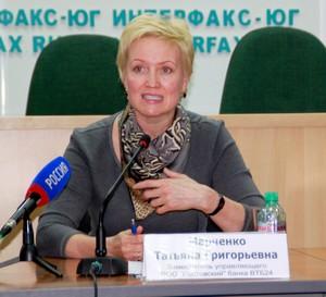 Татьяна Марченко.