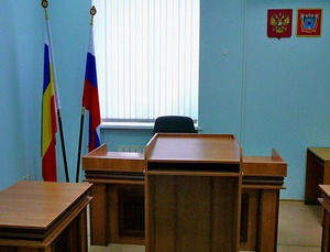 Ленинский суд Ростова-на-Дону.