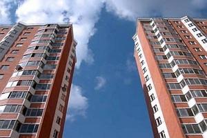 Рынок жилья в Ростове-на-Дону.