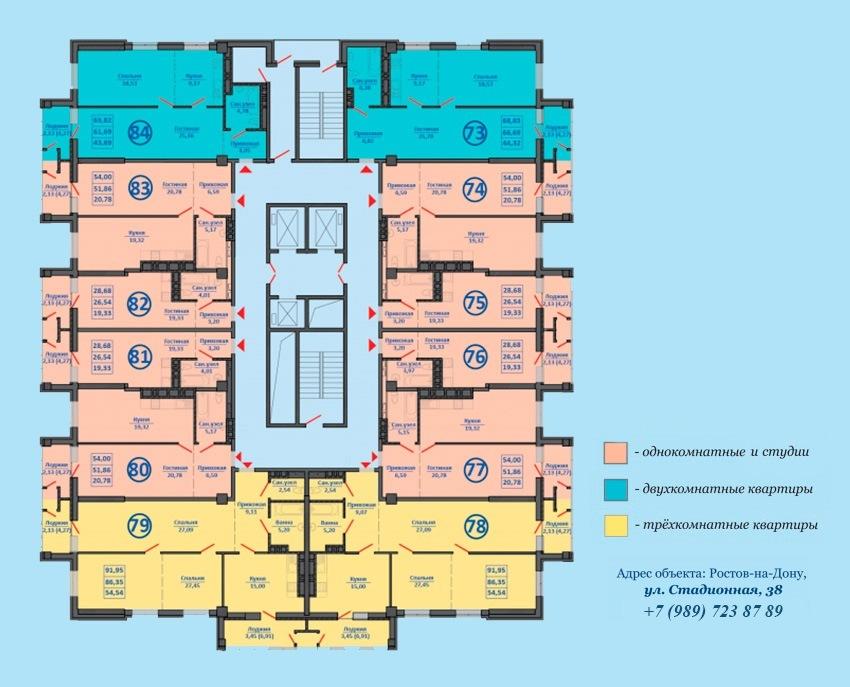 Планировка квартир в ЖК Rems Residence. Увеличить.