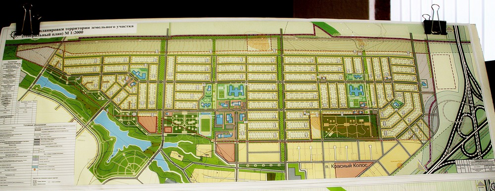 Таким будет Красный колос — новый район или город-спутник Ростова-на-Дону.