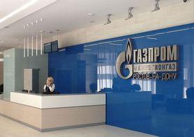 Газпром знает толк в бизнесе.