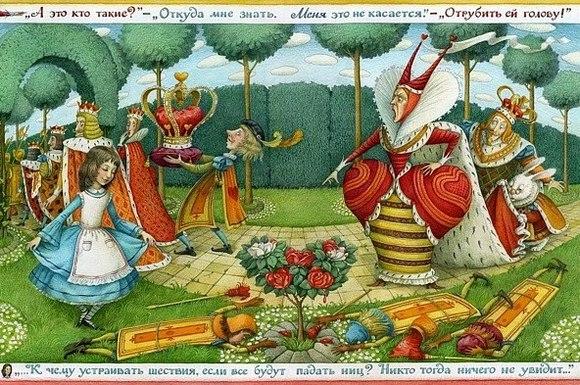 Алиса тоже не сразу привыкла к Стране чудес.