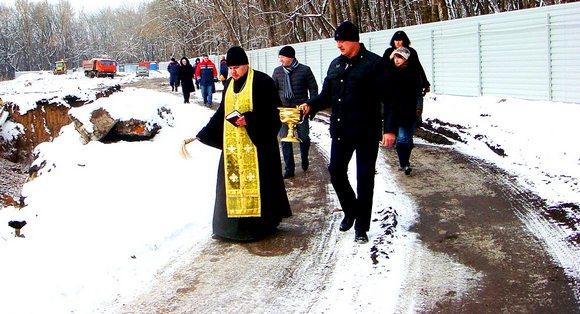 Зима-2014: освящение стройплощадки.
