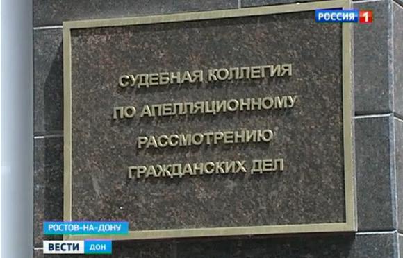 Ростовский областной суд посчитал, что пенсионеры остались должниками беззаконной УК.
