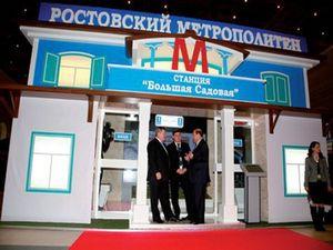 Проект станции ростовского метро на международной выставке.