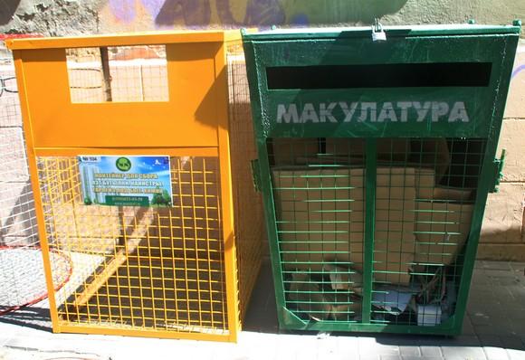 Собираемую в Ростове макулатуру иногда все же растаскивают, но жбан можно держать запертым.