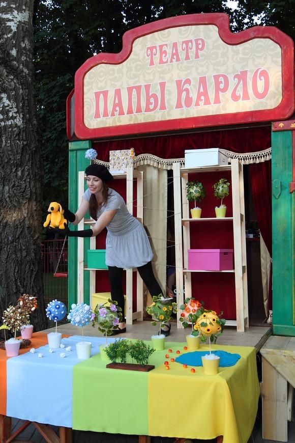 Театр кукол в Ростове.