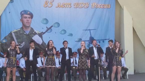 Праздник ВДВ в парке Горького.