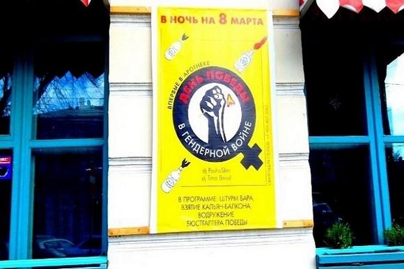 Бар на Петровской в Таганроге.