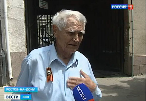 Ветеран Великой Отечественной Дмитрий Белов.