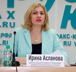 Ирина Асланова.