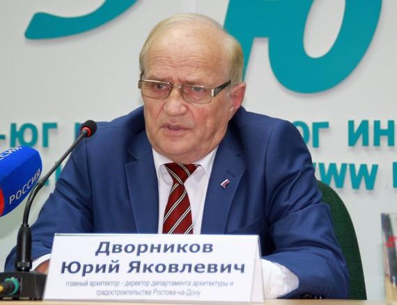 Юрий Дворников.