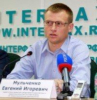Евгений Мульченко.
