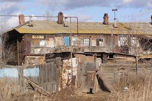 Трущобы в России.