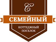 КП Семейный.