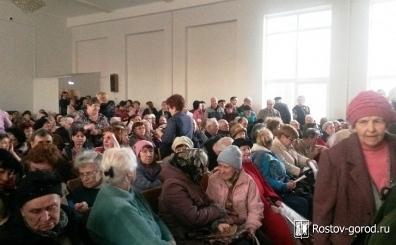 Фото: www.rostov-gorod.info