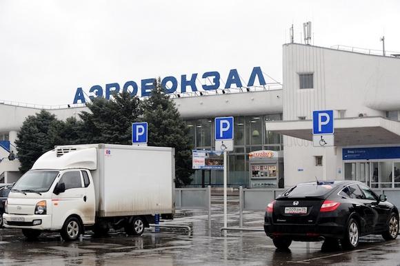 Ростовский аэропорт.