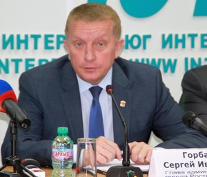 Сергей Горбань: насильно мил не будешь.