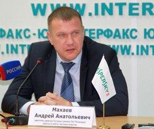 Андрей Махаев.