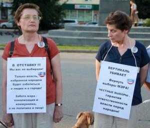 Антигорбаневский пикет в Ростове.