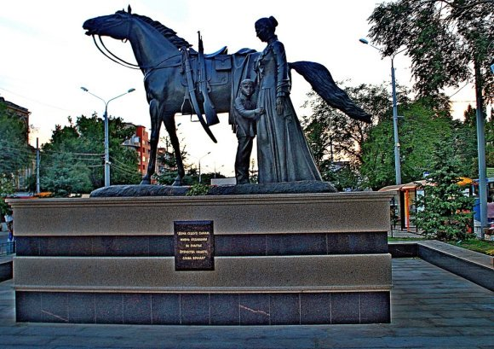 Памятник казакам.